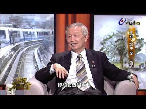台灣-台灣名人堂-20150405 清大榮譽教授 李家同
