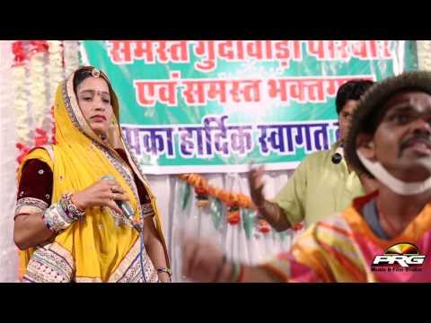 Rajasthani Live Bhajan 2014 | Dhol Nagada Baja Kare | Sarita...