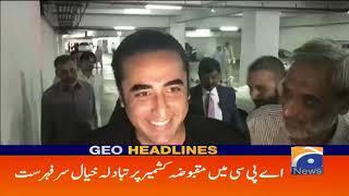 Geo Headlines 09 PM | APC Mai Kashmir Per Tabadla Khayal| 18th August 2019
