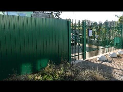 Забор из профлиста ютуб