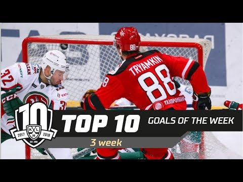 17/18 KHL Top 10 Goals for Week 3