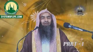 download lagu Musalman Aurat Ye  Zaroor Dekhain - Shaikh Tauseef gratis