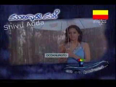 Mungaaru Male Trailer