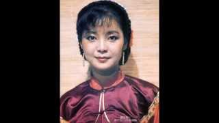 鄧麗君-無止盡的愛 Teresa Teng-The Endless Love