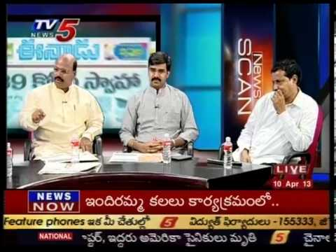 VK News Scan Debate On sabitha indra reddy region issue - TV5