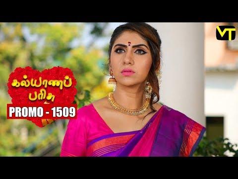 Kalyana Parisu Promo 20-02-2019 Sun Tv Serial  Online