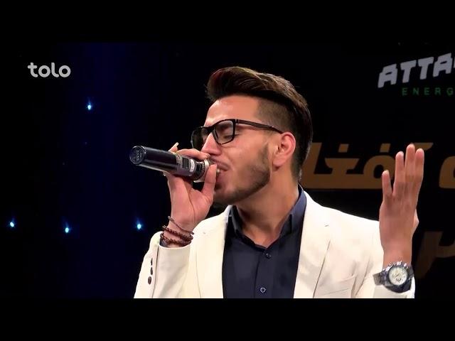 آهنگ های 24 بهترین  فصل سیزدهم ستاره افغان - ۲ / Afghan Star Season 13 Top 24 Songs - 2