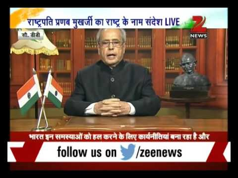 Watch: President Pranab Mukherjee's address on eve of Republic Day