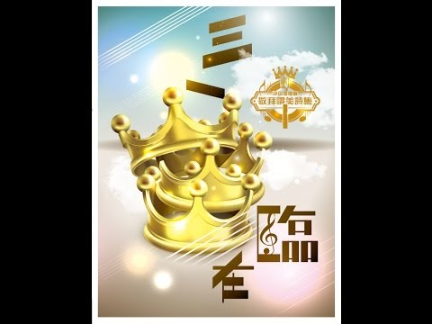 從上帝愛出發 Begins with God's Love - 沙浸原創詩歌 [Official]