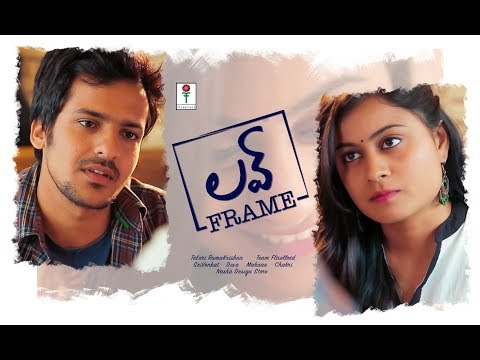 Love Frame - Latest Telugu Comedy Short Film 2018 || Trishool