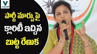 download lagu Ysrcp Mp Butta Renuka Clarifies About Her Entry Into gratis