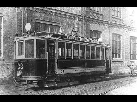История трамваев Харькова. Трамвай - это