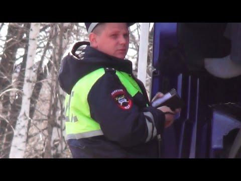 ДК 101 - Инспектор ДПС показал фокус с документами. Лиски - Воронеж