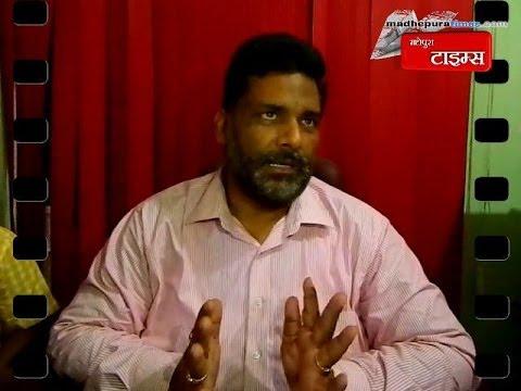 Pappu Yadav On Rail Factory video