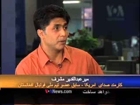Afg--Pak Football Match Analysis