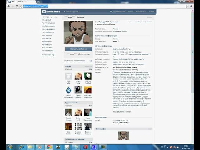 Посмотреть ролик - Классное видео - Новый взлом вконтакте 2013! Работает н
