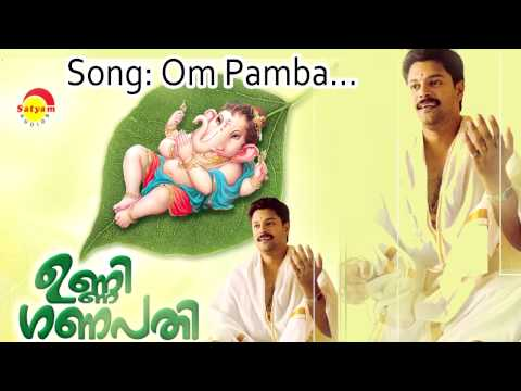 Om Pamba -  Unni Ganapathi video