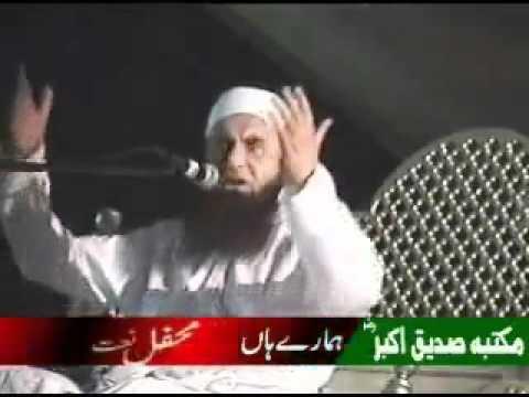 YouTube   Maulana Tariq Jameel in Arifwala 09