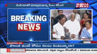 TS CM KCR Speaks To Media