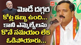 Telangana Congress Gandra Venkataramana Reddy Comments on PM Modi Over Karnataka Politics