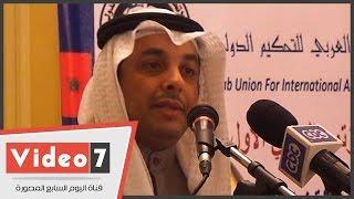 وزير العدل الكويتى: من المخجل ألا نستطيع تحقيق التكامل بين الدول العربية