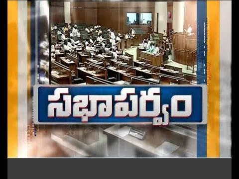 Will Revamp Govt Hospitals | CM Chandrababu | at Assembly Monsoon Sessions
