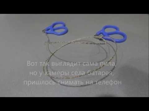 Проволочная пила AliExpress Распаковка и испытание