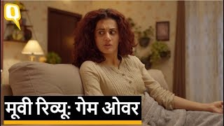 Game Over Movie Review: Taapsee Pannu | Quint Hindi