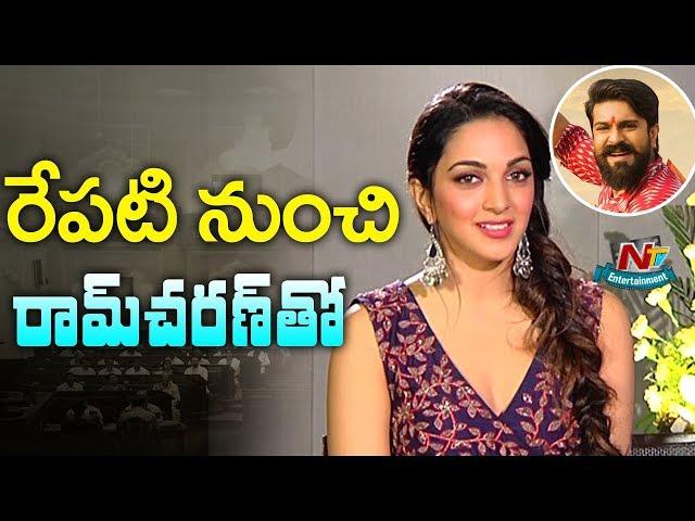 Kiara Advani Speaks About Ram Charan and Boyapati Movie  NTV Entertainment