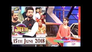 Jeeto Pakistan - Chaand Raat Special - 15th June 2018