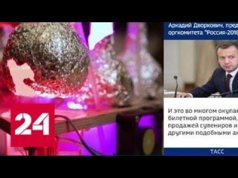 Частный сектор. Специальный репортаж Дарьи Ганиевой - Россия 24