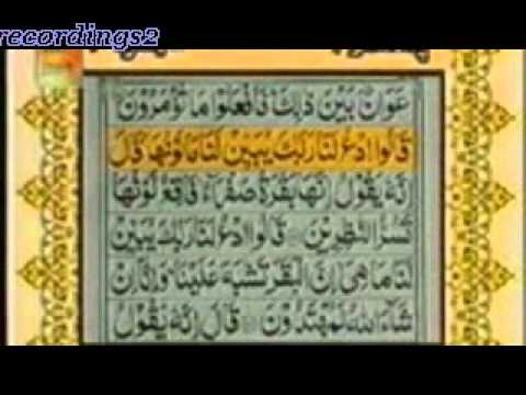 Hq Complete Quran With Urdu Translation By Sudais   video