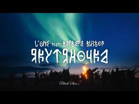 Илья и Влади - Милая моя