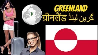 GREENLAND documentary in 2018 Travel to Greenland good news