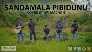 Sandamala Pibidunu - Cover by Api Machan #apimachan