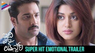 Idi Naa Love Story Emotional Trailer | Tarun | Oviya Helen | 2018 Telugu Movies | Telugu FilmNagar
