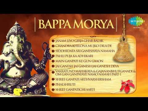 Bapa Morya - Ganesha Aarti - Devotional Songs - Suresh Wadkar...