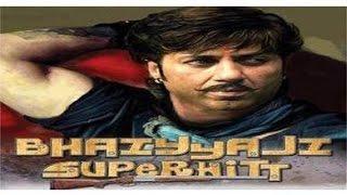 Movie 'Bhaiyyaji Superhitt' 2016 First Look || Sunny Deol || Bollywood Movies & News 2016