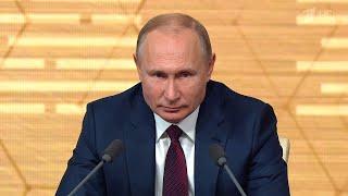 Большая пресс-конференция Владимира Путина 2019