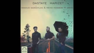 """Masoud Sadeghloo & Mehdi Hosseini - """"Dastaye Marizet"""" OFFICIAL AUDIO"""
