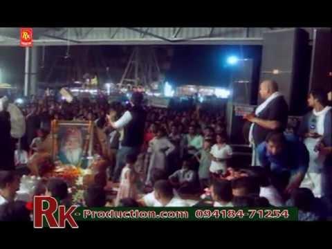 Mere Saiyan - Mela Almast Bapu Lal Badshah Ji  2013 Nakodar video