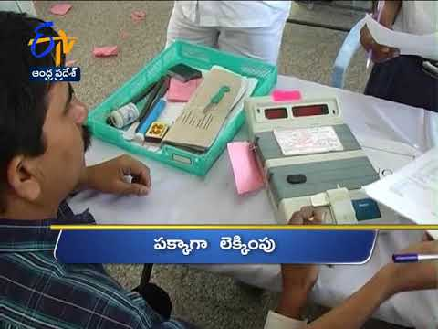 6 AM | Ghantaravam | News Headlines | 11th December 2018 | ETV Andhra Pradesh