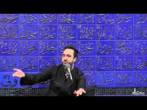 6. Shia - Sunni Unity - Dr. Sayed Ammar Nakshawani - Muharram 1437 - Masjid-e-Ali