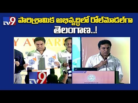 KTR - Telangana is India's best state for business - TV9