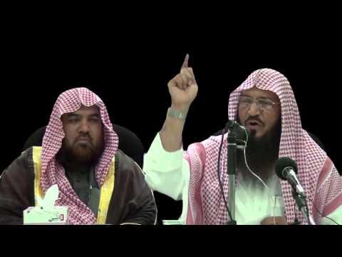 Sheikh Meraj Rabbani - Sawal Jawab Khaufe Ilaahi video