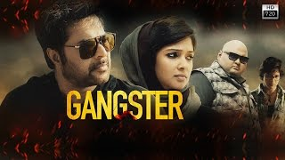 GANGSTER MALAYALAM FULL MOVIE 2016 | MALAYALAM ACTION MOVIES | NEW RELEASES | MAMMOOTTY | NYLA USHA
