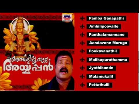 Ambilipoovalle Ayyappan - Devotional Songs - Malayalam video