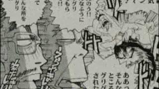 Furi Kuri FLCL Manga Scene 2 Original Japanese