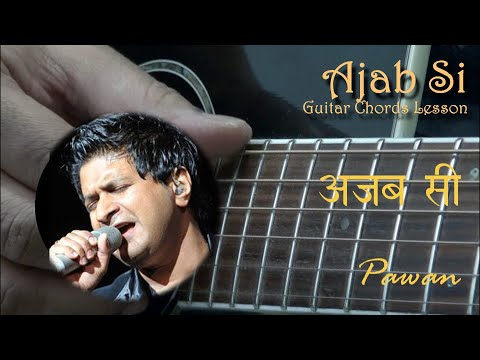 Ajab Si - Om Shanti Om - Guitar Chords Lesson By Pawan video