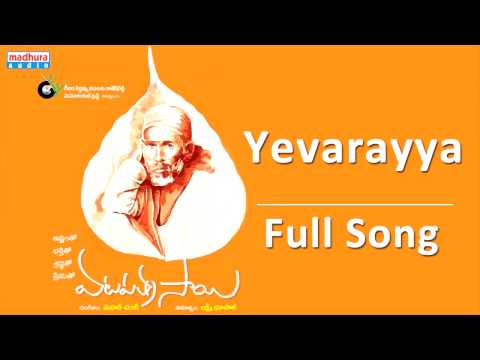 Yevarayya Song || Vatapatra Sai Devotional Album